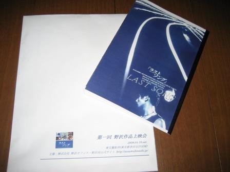 パンフレット(webサイズ).JPG